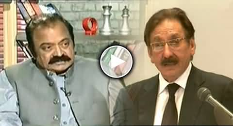 Rana Sanaullah First Time Telling His Relationship Detail with Ex CJ Iftikhar Muhammad Chaudhry