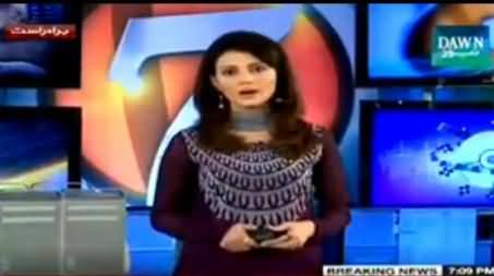 Rana Sanaullah Forced the Police to Handle the Issue with Power - Inside Story of Lahore Incident