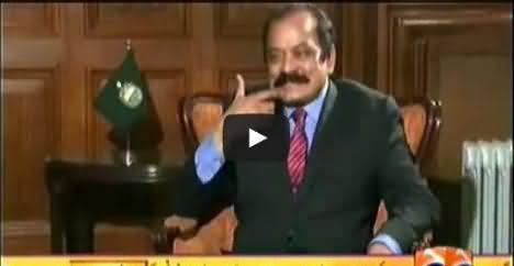 Rana Sanaullah Funny Interview in BNN News Network with Matko
