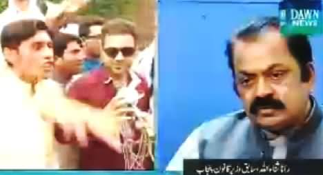 Rana Sanaullah Gets Angry on Students Chanting Go Nawaz Go During Hamza Shahbaz's Speech