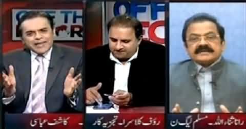 Rana Sanaullah Got Angry When Kashif Abbasi Asked Why Did You Resign