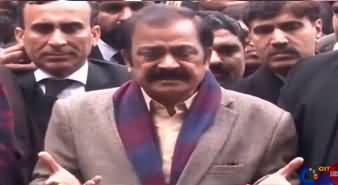 Rana Sanaullah Media Talk About His Case, Bashes PM Imran Khan & PTI Govt