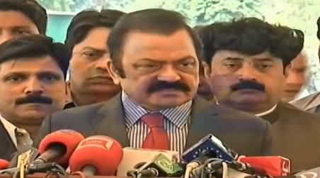 Rana Sanaullah Media Talk About Panama Case & Blasphemy Issues