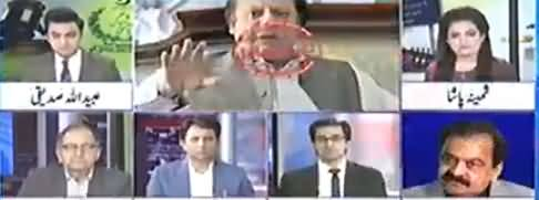 Rana Sanaullah Response on Nawaz Sharif's Disqualification For Life By Supreme Court