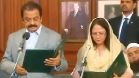 Rana Sanaullah Restored As Law Minister of Punajab, Taking Oath in Governor House Punjab