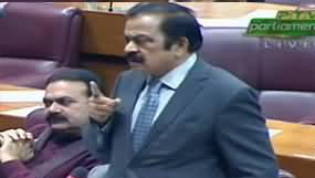 Rana Sanaullah's Aggressive Speech in National Assembly - 14th January 2020