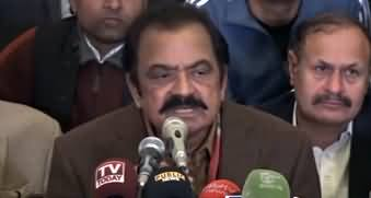Rana Sanaullah's Complete Press Conference - 11th January 2020