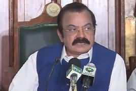 Rana Sanaullah's Complete Press Conference – 19th September 2017