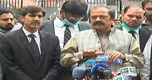Rana Sanaullah's Message to Saad Razvi, The Head Of Banned Outfit TLP