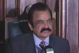 Rana Sanaullah's Press Conference Clarifying His Faith - 13th October 2017