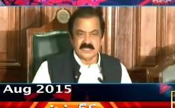 Rana Sanaullah Serious Allegations on Election Tribunal Judge Justice Kazim Malik