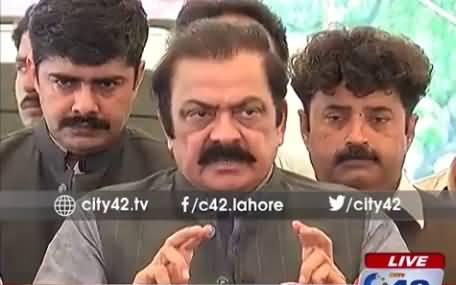 Rana Sanaullah Talking To Media About Dr. Tahir ul Qadri's Sit-in