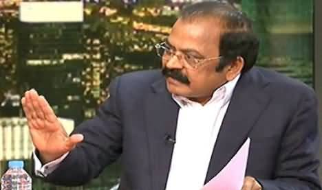 Rana Sanaullah Telling First Time How Army Officers Tortured him Two Times