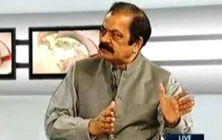 Rana Sanaullah Telling The Names Who Wrote The Script Of Azadi And Inquilab March