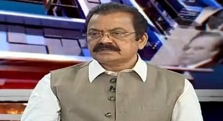 Rana Sanaullah Telling Why Nawaz Sharif Cancelled His Meeting With Asif Zardari