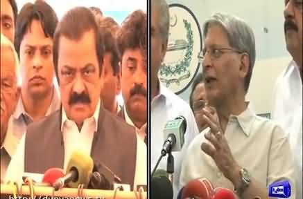 Rana Sanaullah Terms Aitzaz Ahsan As Imran Khan's Front Man, Watch Aitzaz's Reply
