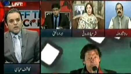 Rana Sanaullah Threatening Abrar ul Haq in Live Show on PTI's Shutter Down Call