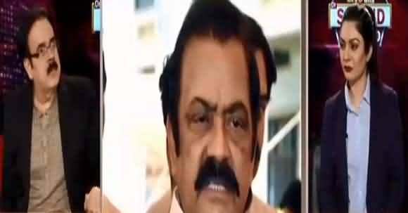 Rana Sanaullah Video Looks A Mysterious One - Dr Shahid Masood Comments On Rana Sanaullah's Bail