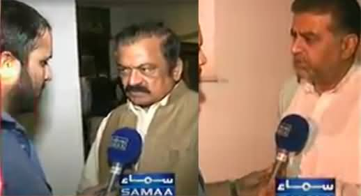 Rana Sanaullah & Zaeem Qadri Different Statements Regarding Child Death in Lahore