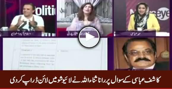 Rana Sanaullah Left the Show On Kashif Abbasi's Question