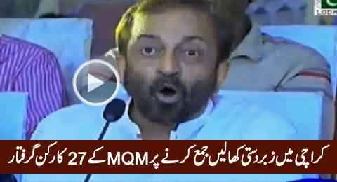 Rangers Arrested 27 MQM Workers in Karachi For Snatching Animal Hides