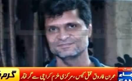 Rangers Arrested Prime Suspect of <b>Imran Farooq</b> Murder Case From Nine Zero - rangers-arrested-prime-suspect-of-imran-farooq-murder-case-from-nine-zero