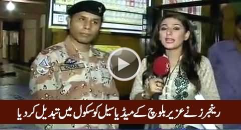 Rangers Converted Uzair Baloch's Media Cell Into School, Salute to Rangers