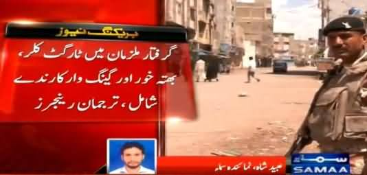 Rangers Operation in Different Areas of Karachi: 78 Suspects Arrested Involved in Different Crimes