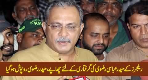 Rangers Raid to Arrest MQM Leader Haider Abbas Rizvi, But He Went Underground