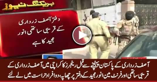 Breaking News: Rangers Raided Asif Zardari Friend Anwar Majeed's Office In Karachi