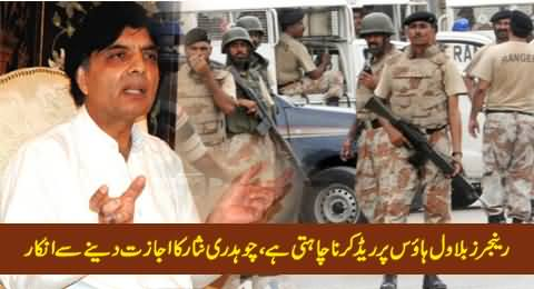 Rangers Want to Raid Bilawal House, Chaudhry Nisar Refused To Give Permission