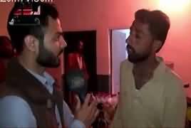 Rangey Hath (Khabardaar, Hoshiyar) – 14th January 2017