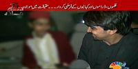 Rangey Hath REPEAT (Strange Revelations of Media's History) - 10th February 2015