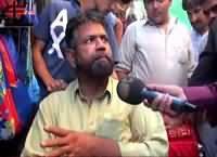 Rangey Hath (Subah Swere Uth Jayo, Raat Ko Jaldi So Jayo) – 22nd October 2016