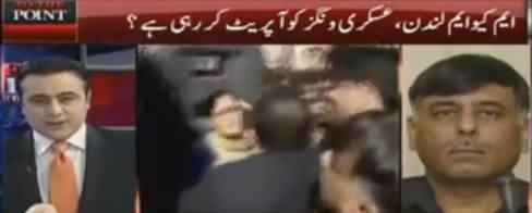 Rao Anwar Exposing MQM & Telling Why He Is So Against MQM