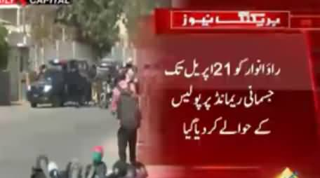 Rao Anwar Handed Over to Police on 30-Days Physical Remand