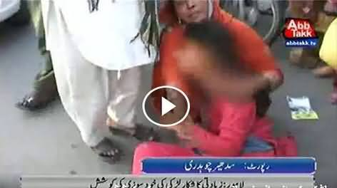 Rape Victim Girl Attempts to Suicide in Lahore For Not Getting Justice