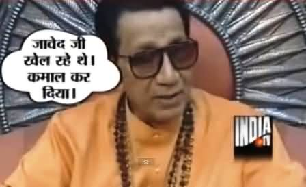 Rare Video of Bal Thackeray Praising Pakistan And Pakistani Cricketers
