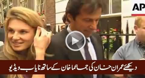 Rare Video of Imran Khan & Jemima Khan After Winning Case Against Ian Botham