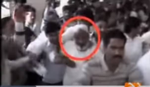 Rare Video: See How Arbab Ghulam Rahim Was Beaten With Shoes in 2008