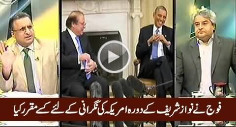 Rauf Klasra & Amir Mateen Telling How Army Is Monitoring Nawaz Sharif During US Visit