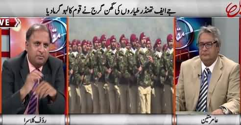 Rauf Klasra Analysis on 23rd March Pakistan Day Parade After Seven Years
