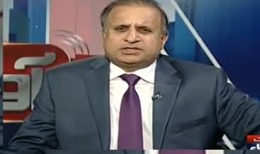 Rauf Klasra Analysis on Change of Chief Secretary And IG Police in Punjab