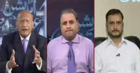 Rauf Klasra Analysis on Imran Khan's Movement Regarding Panama Leaks
