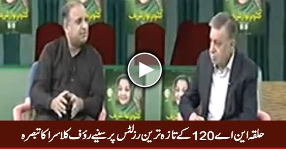 Rauf Klasra Analysis on Latest Results of NA-120 By-Election