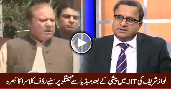 Rauf Klasra Analysis on Nawaz Sharif Media Talk After Appearance in JIT