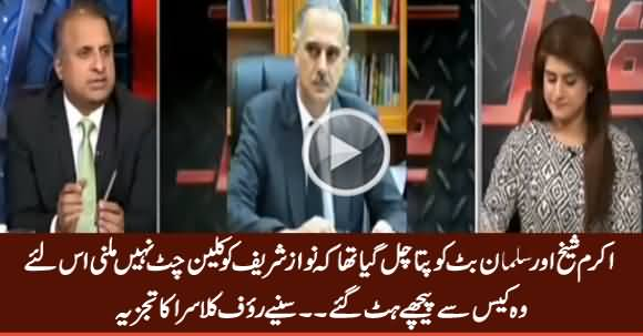 Rauf Klasra Analysis on Nawaz Sharif's Lawyer Arguments in Panama Case
