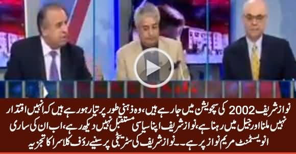 Rauf Klasra Analysis on Nawaz Sharif's Strategy For Future Politics
