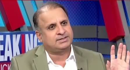 Rauf Klasra Analysis on PTI's Performance in Today's By-Election