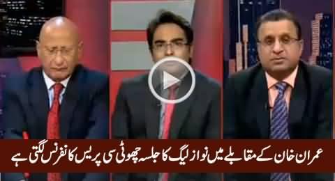 Rauf Klasra Analysis on PTI Vs PMLN Jalsa And Why PTI's Vote Goes Missing